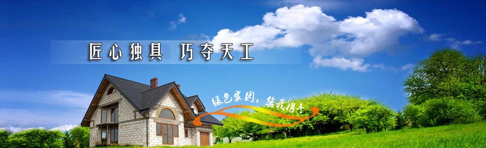 潍坊洪豪兴和不锈钢整体厨房